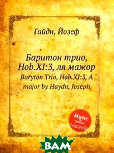 Баритон трио, Hob. XI:3, ля мажор