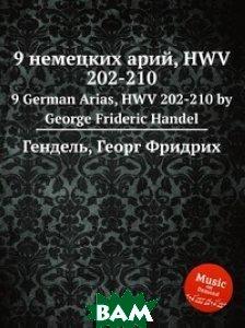 9 немецких арий, HWV 202-210