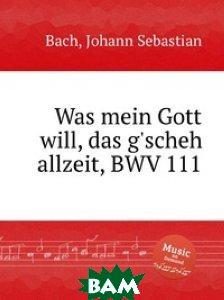 Что хочет Бог, то и бывает, BWV 111