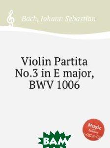 Скрипичная партита No. 3 ми мажор, BWV 1006