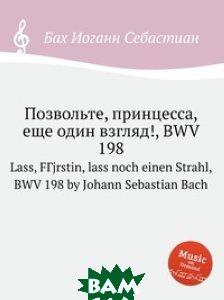 Позвольте, принцесса, еще один взгляд!, BWV 198
