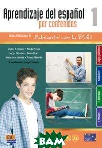 Aprendizaje del espanol por contenidos 1 - Libro del alumno