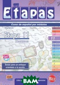 Etapa 11. Recursos - Libro del alumno/Ejercicios