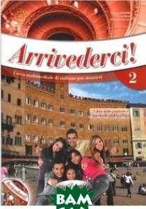 Arrivederci! 2 Libro (+ Audio CD)
