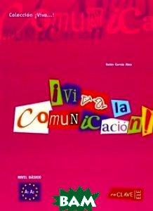 Viva la Comunicacion! Iniciacion