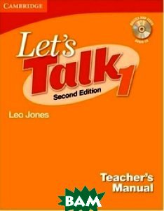 Let`s Talk 1. Teacher`s Manual (+ Audio CD)