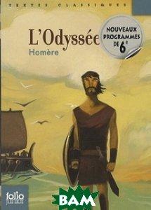 L`Odyssee
