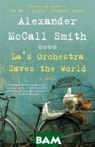 La`s Orchestra Saves the World