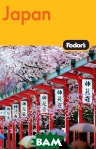 Japan (изд. 2011 г. )