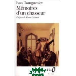 Memoires D Un Chasseur
