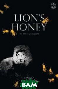 Lion`s Honey: The Myth of Samson
