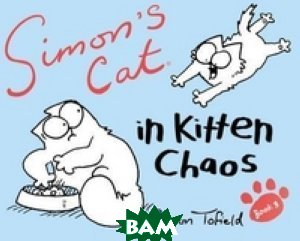 Simon`s Cat 3