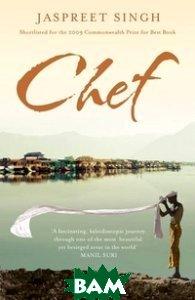 Chef (изд. 2012 г. )