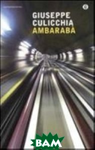 Ambarab&224;