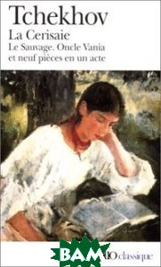 La Cerisaie - Le Sauvage - Oncle Vania