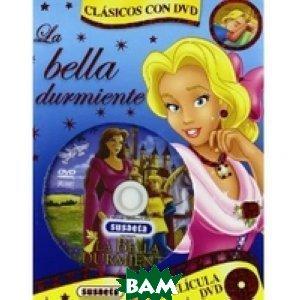 LA BELLA DURMIENTE (+ DVD)