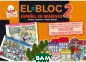 El Bloc - Espanol En Imagenes