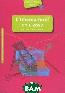L`interculturel en classe