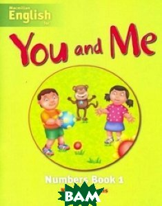 You and Me 1. Number Book