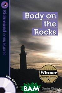Body on the Rocks (+ Audio CD)