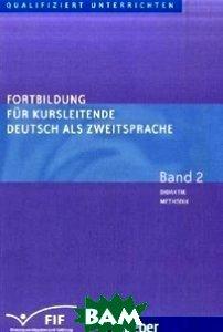 Fortbildung fur Kursleitende Deutsch als Zweitsprache