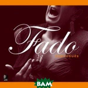 Fado Portugues + 4 CD (+ CD-ROM)