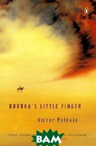 Buddha`s Little Finger