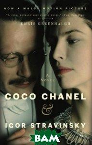Coco Chanel&Igor Stravinsky