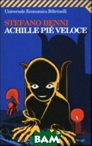 Achille pi&232; veloce