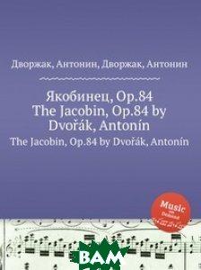 Якобинец, Op. 84