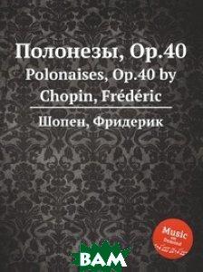 Полонезы, Op. 40