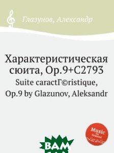Характеристическая сюита, Op. 9