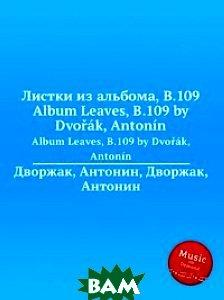 Листки из альбома, B. 109
