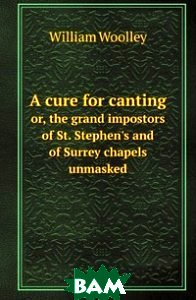 A cure for canting