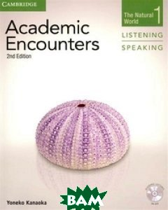 Academic Encounters 1. Student`s Book. Listening and Speaking (+ DVD)