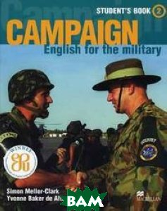 Campaign. English for the military. Student`s Book. Part 2