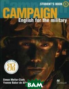 Campaign. English for the military. Student`s Book. Part 1