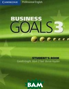 Business Goals 3: Student`s Book
