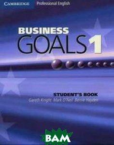 Business Goals 1. Student`s Book