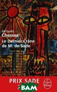 Le Dernier Crane de M. de Sade