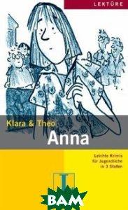 Anna (изд. 2015 г. )