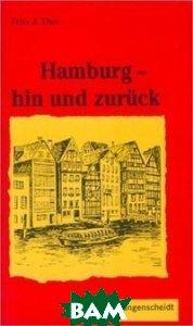 Hamburg - hin und zuruck