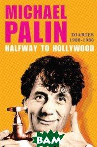 Halfway to Hollywood: Diaries 1980-1988
