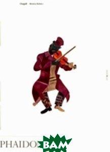 Chagall (изд. 2013 г. )