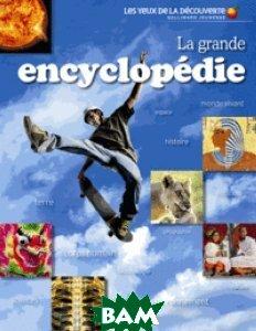 Grande Encyclopedie