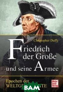 Friedrich der Grosse und seine Armee