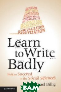 Learn to Write Badly: How to Succeed in Social Sciences