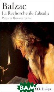 La Recherche de l`absolu, La Messe de l`athee