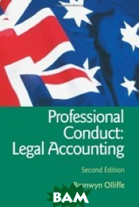Essential Professional Conduct Legal Accounting