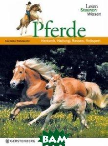 Pferde (изд. 2011 г. )